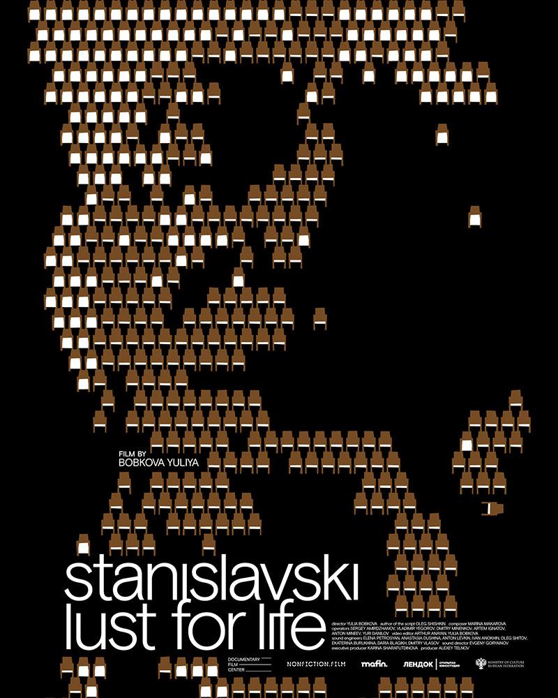 Stanislavsky: Lust for Life