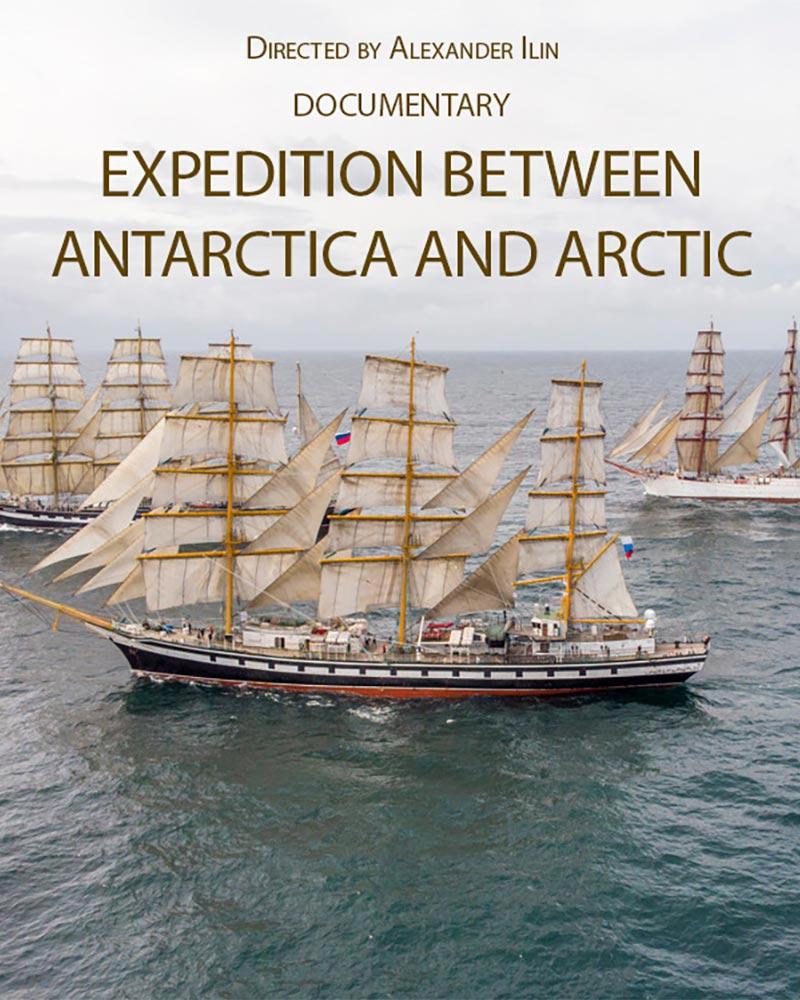 Expedition. Between Antarctica and Arctic