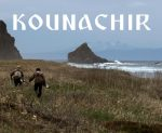 Kounachir